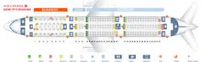 seat map air canada seat map boeing 787 9 dreamliner air canada best seats in