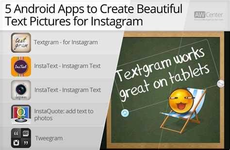 how to create a text on android how to create an app android smartphone firmware