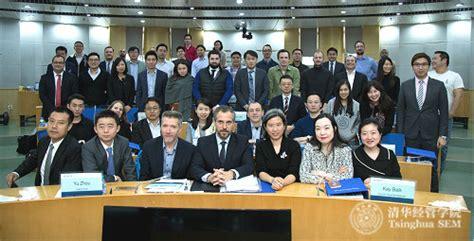 Inditex Mba Program by Tsinghua Insead Executive Mba Tiemba Students Dialogue
