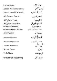 urdu font design online urdu font alphabet urdu alphabet pinterest language