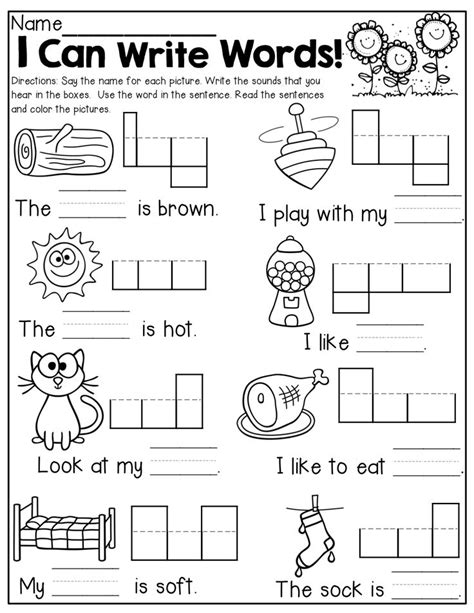 Writing Sight Words Worksheets Kindergarten by I Can Write Words Read And Write Simple Words With Simple