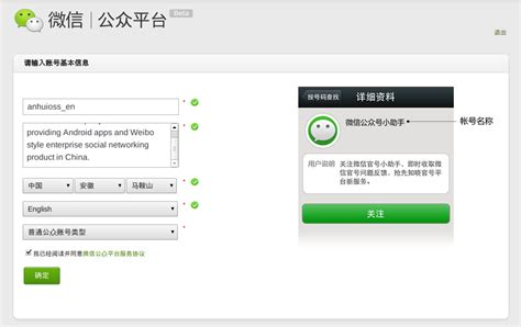 Qq Vq96j021y Authentic Id Authentic Id social media and mobile in china let s start marketing on wechat weixin guidance of managing