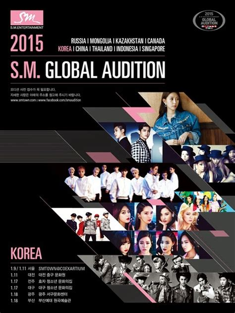 usa auditions 2015 auditions database daily recap sm entertainment 2015 global audition after