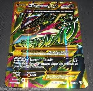 Collectibles gt trading cards gt animation gt pok 233 mon gt inidual cards