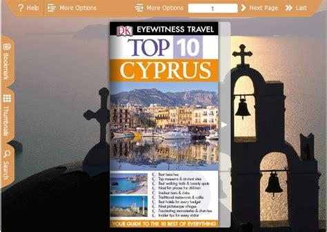book themes pdf wonderland theme for pdf to flipping book 1 0 full screenshot