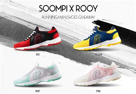 Running Giveaway - giveaway here s how you can sport the new quot running man quot shoes soompi