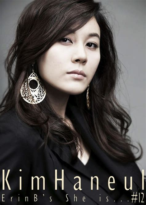 korean actress kim ha neul 254 best actress kim ha neul images on pinterest