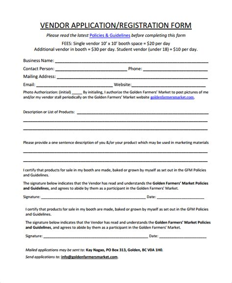vendor application form created with rapha 235 l 2 1 0
