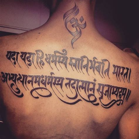 tattoo maker in nerul 17 best images about tattoo on pinterest mothers