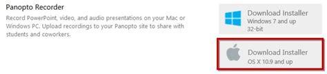 pitt technology help desk my pitt video installing the mac recorder information