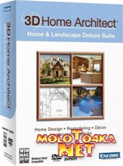 home architect design suite deluxe 8 3d home architect design suite deluxe 8 rus pc 187 большой