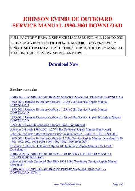 Johnson Evinrude Outboard Service Manual 1990 2001 By Hong