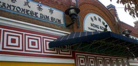 dim sum house salt lake city the best dim sum in salt lake city 2018 dim sum central