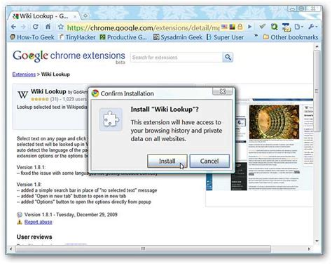 Wiki Search Search In Chrome The Easy Way