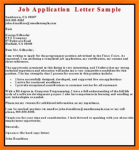 Covering Letter Exles For Application by 6 Business Letter Exle For Applying For A Basic Appication Letter