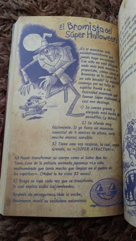 libro journal dun cur de libro gravity falls journal 3 ingles y espa 241 ol gorra regal 875 00 en mercado libre