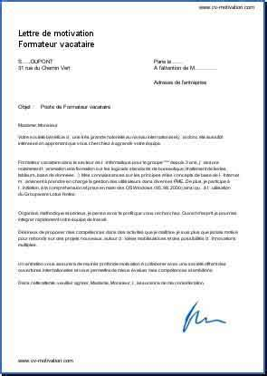 exemple cv enseignant vacataire cv anonyme