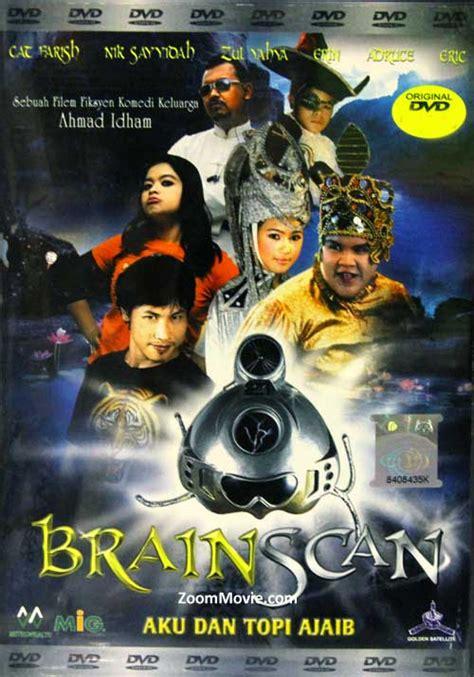 film malaysia malek brainscan aku dan topi ajaib dvd malay movie 2008