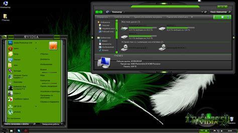 themes for windows 7 nvidia windows 7 ati nvidia theme download osamuniph