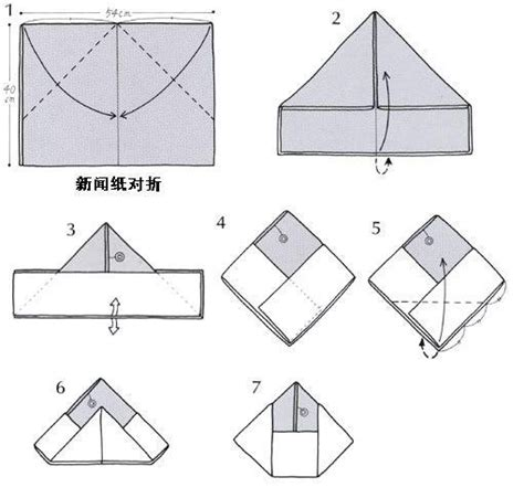 papercraftsquare new paper craft how to fold an