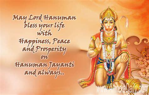 hanuman jayanti wallpaper s all hanuman jayanti wallpaper s all india roundup