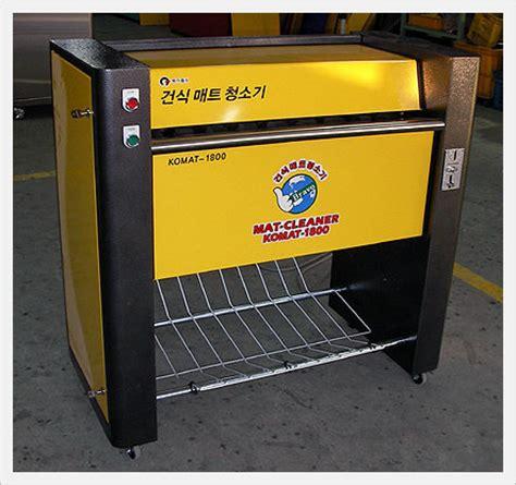 Car Mat Cleaning by Mat Cleaning Machine Komat 1800 From Baishan Technet