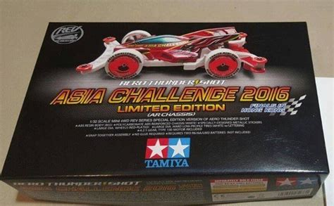 Aero Thunder Asia Challenge 2016 Limited Ar Chassis aero thunder asia challenge 2016 ar chassis