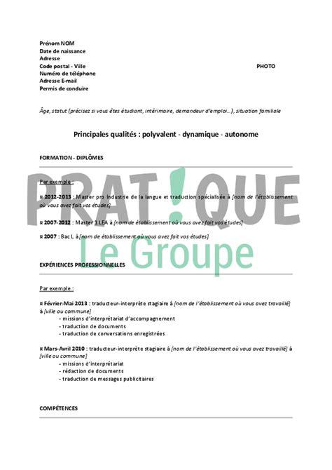 Modèle Cv Débutant by Resume Format Mod 232 Le Cv Traducteur