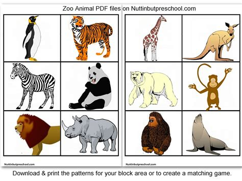 printable animal art zoo animal printables for block corner or matching game