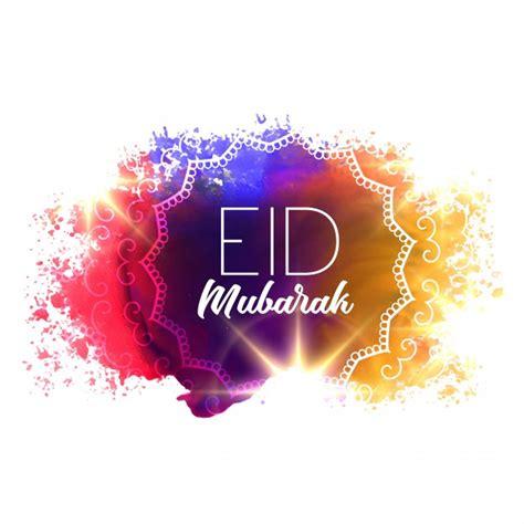 testo acquerello grunge acquerello con testo eid mubarak scaricare