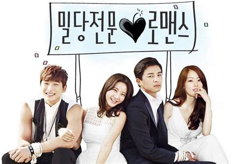 marriage not dating watch full episodes free marriage not dating 연애 말고 결혼 watch full episodes free