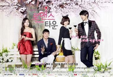 film drama korea new romantis hd baby and me romance town wikipedia