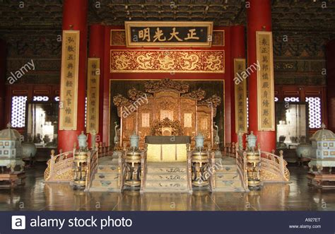 how many rooms are in the forbidden city imperial throne room in forbidden city beijing the throne is stock photo royalty free image