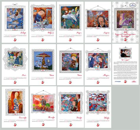 Sell Calendars For Charity Painting Exhibition And Presentation Of The Charity