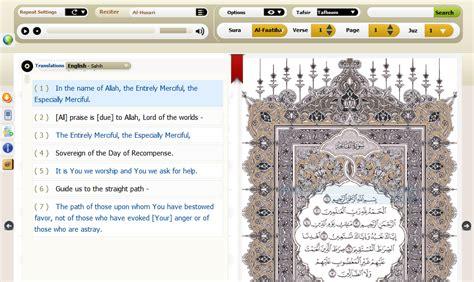 software layout koran quot ayat quot holy quran software