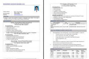 resume cover letter exles resume cover letter
