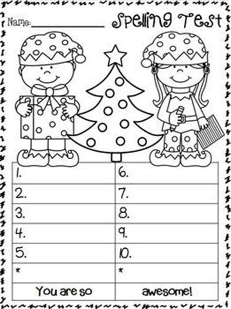 printable christmas spelling list spelling test sheets for christmas fun for christmas