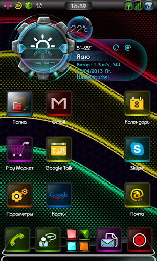 3d themes for android apk update next launcher 3d bold cf theme apk new version