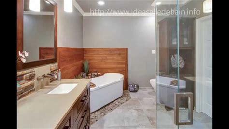 sal de bain moderne