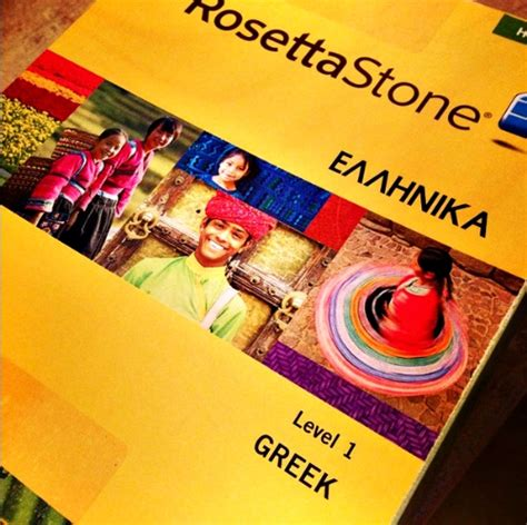 rosetta stone greek review learn greek at home with rosetta stone