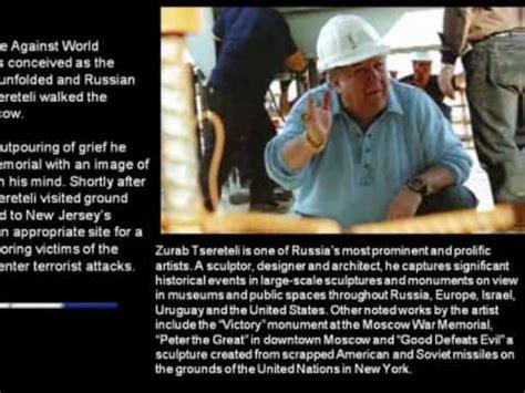 russian 9 11 memorial youtube