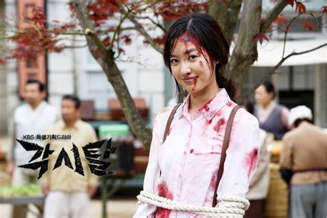 wedding dress asianwiki bridal mask korean drama asianwiki