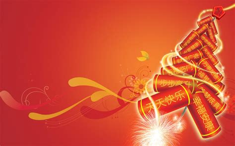 computer wallpaper new year 2015 chinese new year wallpaper wallpapersafari