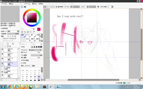 paint tool sai 2 o sai 2 beta version by chaos broly on deviantart