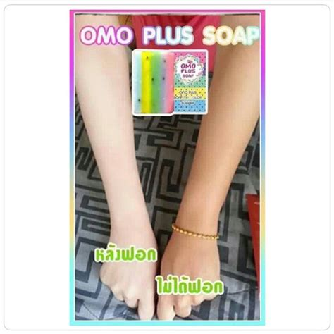 Sabun Omo White Plus 1 omo white plus soap multi col end 1 8 2019 8 15 pm