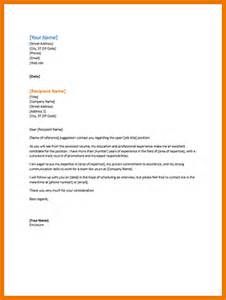 Cool Cover Letter Template by Word Template Cover Letter For Resume Resume Cover