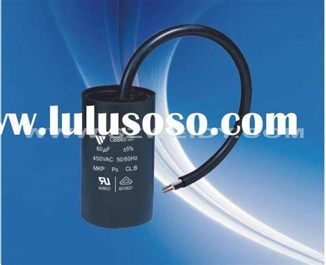 motor run capacitors for audio capacitors bank 1 wiring diagram get free image about wiring diagram