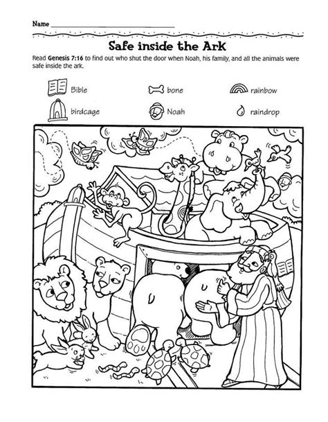 Free Hidden Pictures Worksheets Activity Shelter Find The Pictures Printables