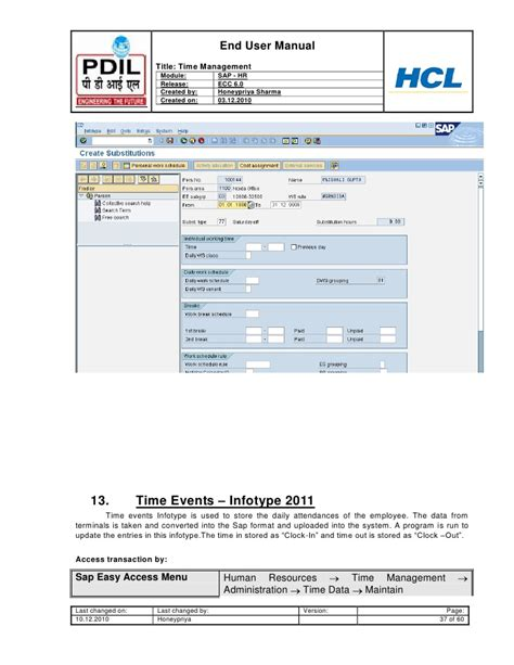 layout user specific sap sap hr time management user guide www sapdocs info