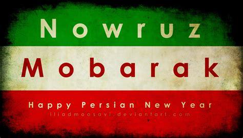 arabic magic happy nowruz 21 march happy persian new